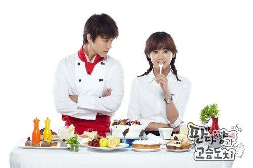 Donghae2