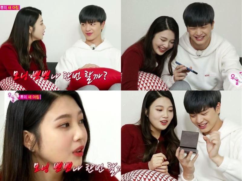 Joy Red Velvet ngebet ingin ciuman dengan Sungjae BtoB