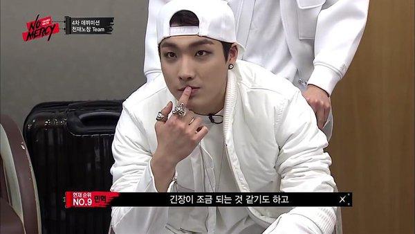 Sepupu Mino WINNER ini akan unjuk kebolehan rapnya di 'Show Me The Money 4' 2