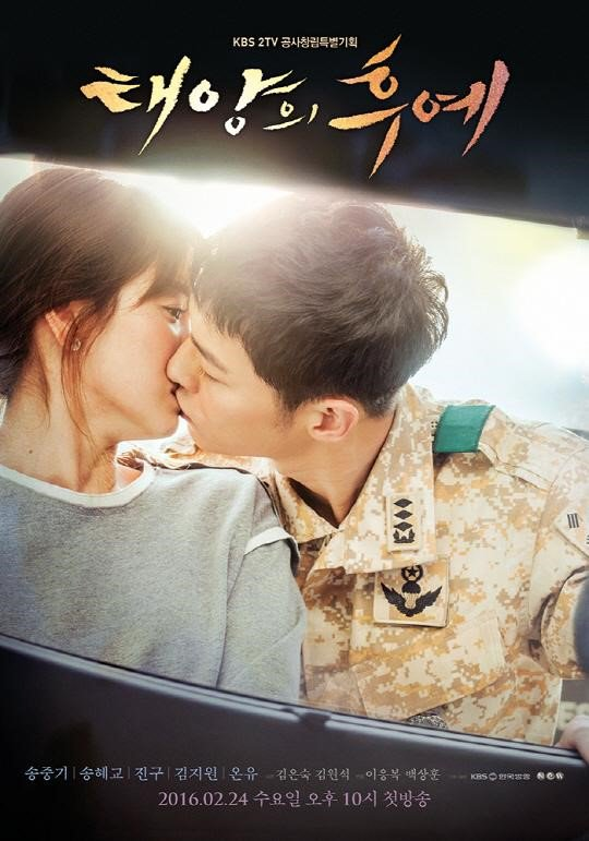 Poster Descendants of The Sun | kpopchart.net