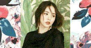 Berita KPop_Min Hyo Rin