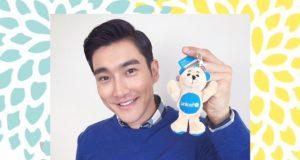 Berita KPop_Choi Siwon