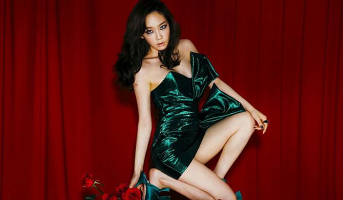 Berita KPop_Taeyeon