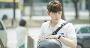Radio Anak Muda_Kim Jung Hyun