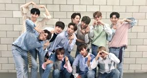 KPop group_Wanna One