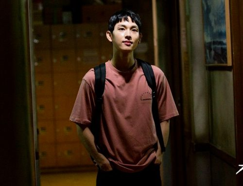 Teaser drama Hell Is Other People yang dibintangi Im Siwan rilis nih!