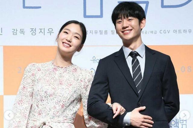 Kim Go Eun dan Jung Hae In