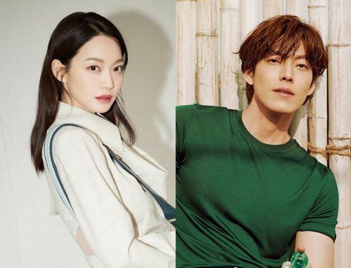 Kim Woo Bin dan Shin Min Ah Bakal Main Drama Bareng
