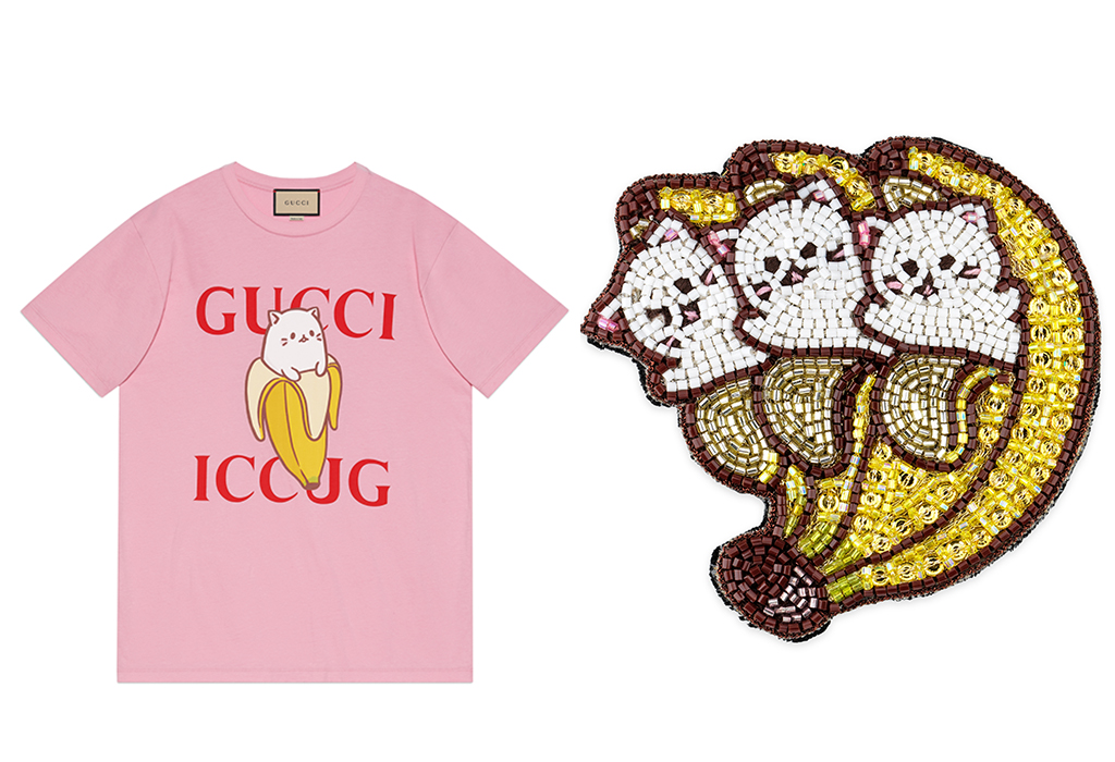 Gucci Bananya Produk Anime
