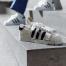 Adidas Luncurkan Sneaker LEGO Superstar