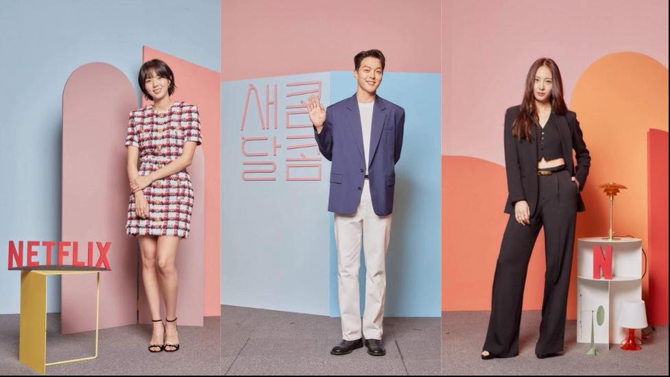 """Chae Soo Bin dan Krystal Jung Nggak Pernah Ketemu Pas Shooting """"Sweet & Sour"""""""