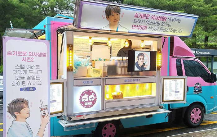 Sehun EXO Kirim Food Truck Untuk Yoo Yeon Seok Hospital Playlist 2