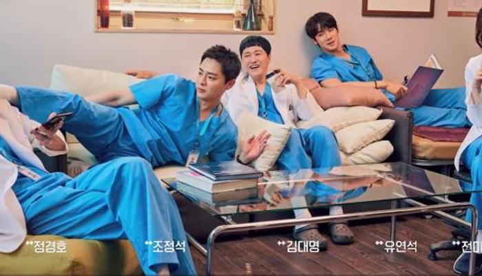 Alasan Episode Baru 'Hospital Playlist 2' Gak Tayang Minggu Depan